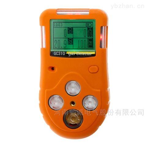 便携式4合一有毒可燃一氧化碳气体检测仪