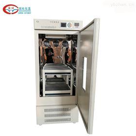 HZP-150立式全温振荡培养箱