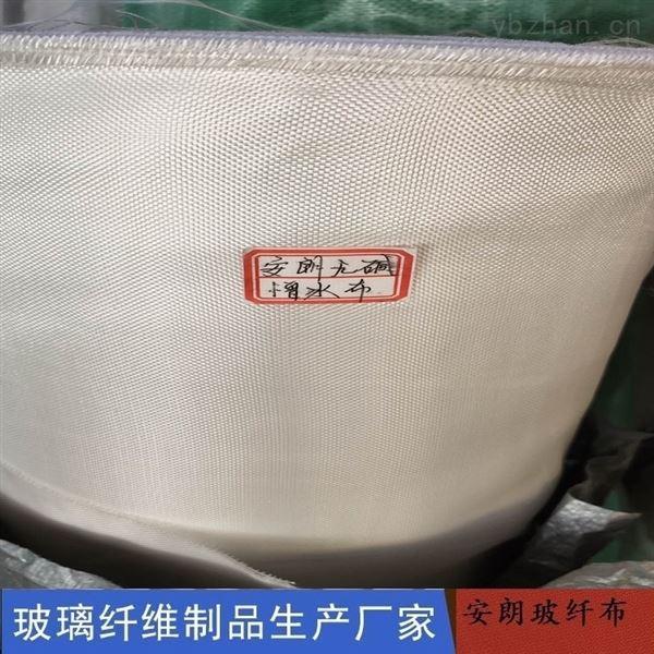玻璃丝布厂家 高硅氧纤维布 防火纤维陶瓷布