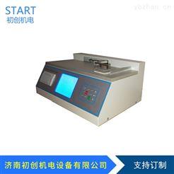 CMXD-02纸张纸板摩擦系数检测仪