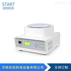 CHRS-01薄膜热缩试验仪 易拉罐PE热收缩检测仪