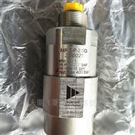 Sanwill增压器MP-F-5.0/MP-M-3.4