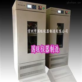 HZQ-X100A智能恒温培养振荡器