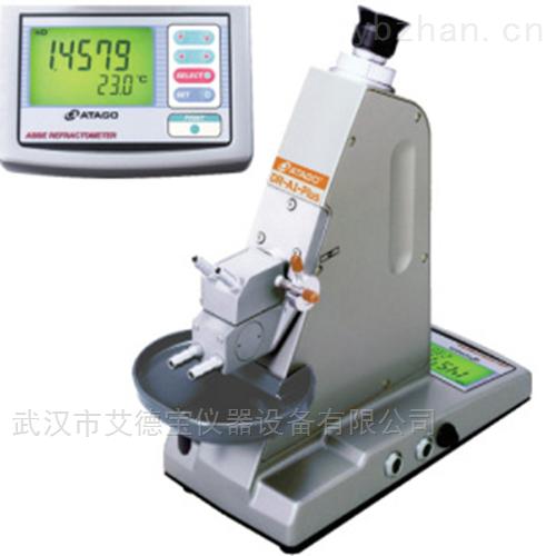 ATAGO(爱拓)氯化铯CSCl纯度阿贝折光仪
