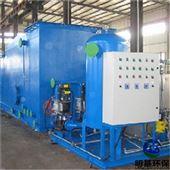 明基环保一体化净水设备专业厂家
