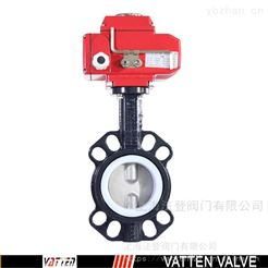 VT1AEW11A进口电动高温蝶阀 电动半衬对夹蝶阀
