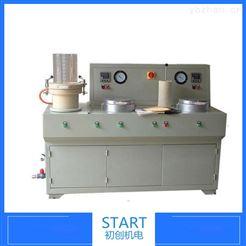 CHCP-03C实验室抄片器 纸样成型器