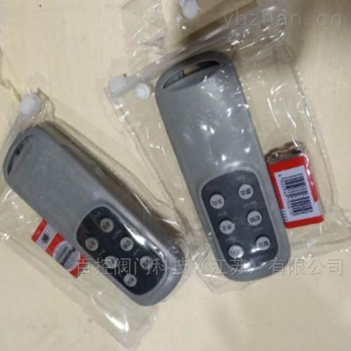 扬州西门子电动执行器缺相保护器
