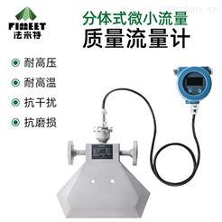 FMT-zl01法米特插入式气体质量流量计