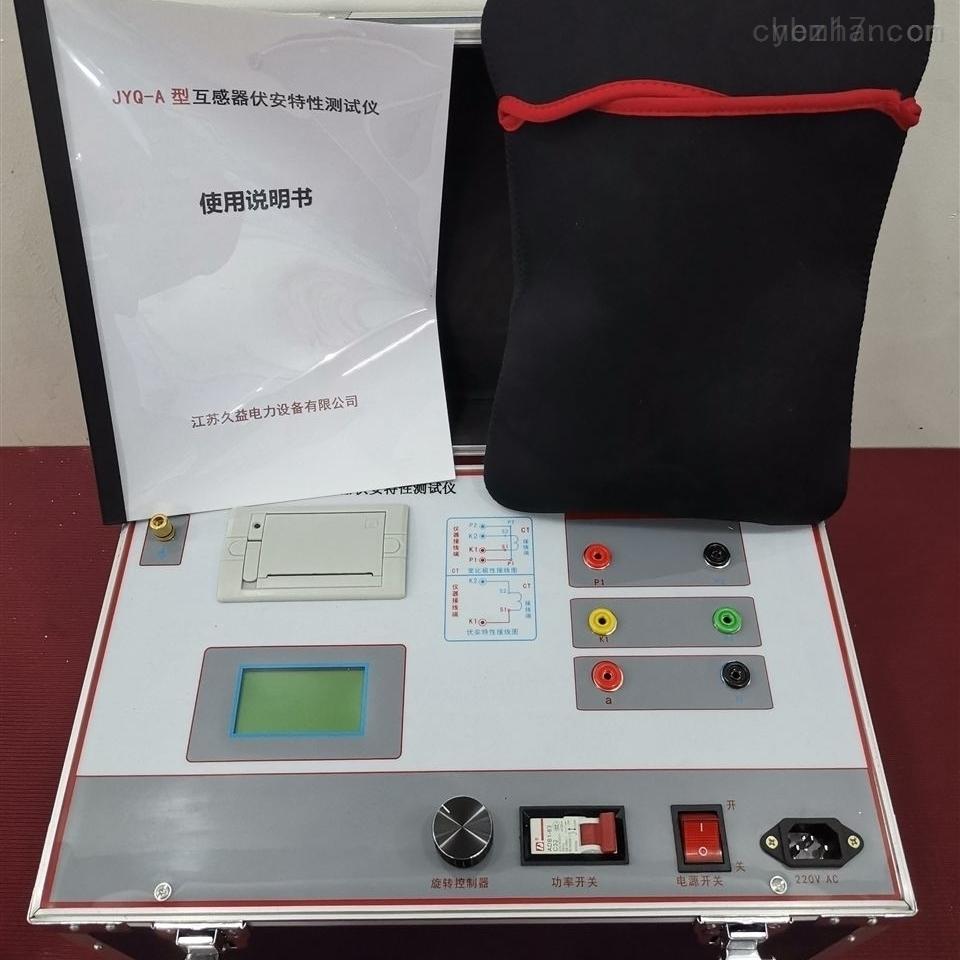 出售互感器综合测试仪