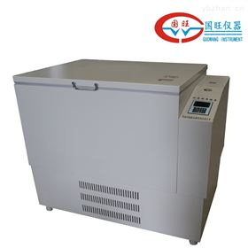 HHZ-98A恒温振荡培养箱