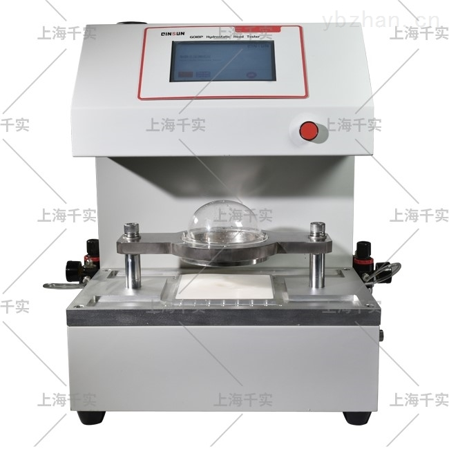 织物抗渗水性测试仪/耐静水压测定仪
