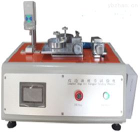 CS-6130皮边油耐折试验机