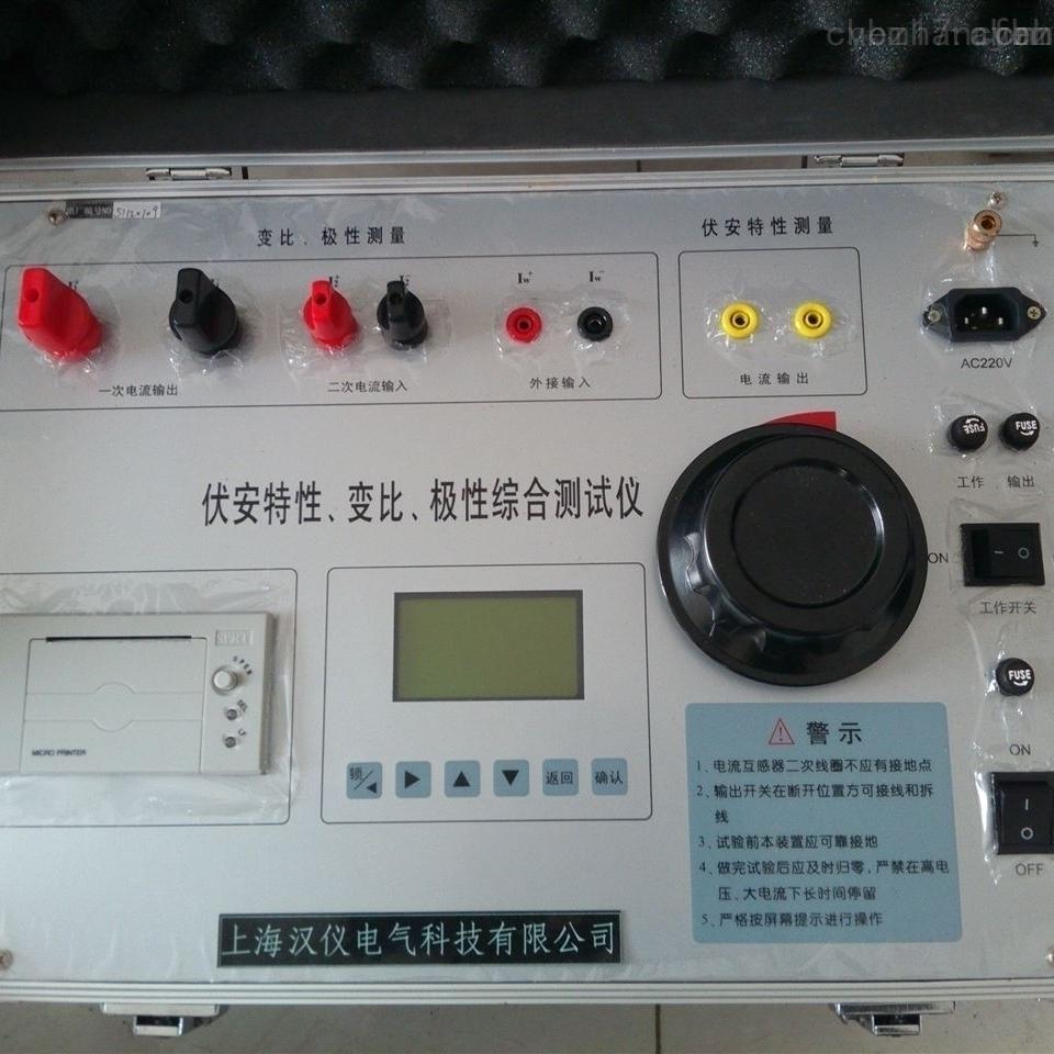 供应220V全自动互感器特性综合测试仪