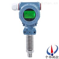 ZW308高温型压力变送器