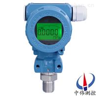 ZW308陶瓷电容压力变送器