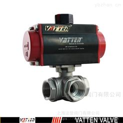 VATTEN气动三通螺纹连接阀门的作用 三通换向球阀
