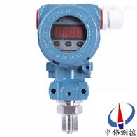 ZW308扩散硅压力变送器