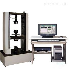 微机屏显液压式板弹簧压力试验机