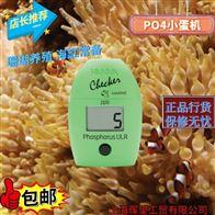 HI736哈纳海缸磷酸盐PO4小蛋机