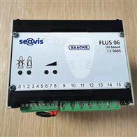控制器FLUS06-UV SAACKE FLUS06-UV