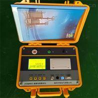 厂家推荐智能绝缘电阻测试仪