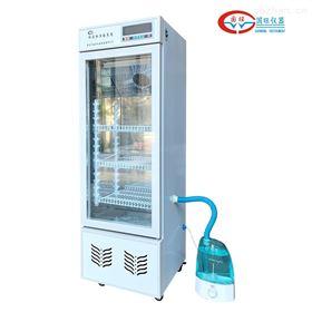 HWS-250恒温恒湿振荡培养箱价格