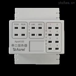 APort100-2E4S4路RS485串口服务器2路以太网接口自适应