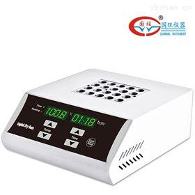 DKT200-1数显恒温金属浴