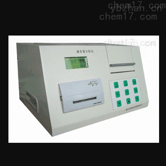 天津市承试电力设备油中气体含量分析仪