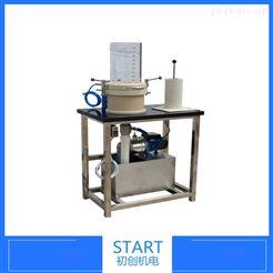 CHCP-02A水循环抄片器