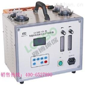 LB-2400(D)型恒温恒流连续自动大气采样器