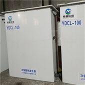 厂家供应次氯酸钠发生器工作原理