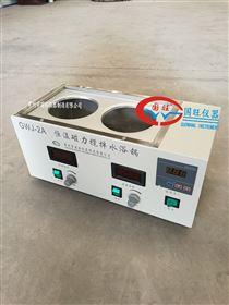 GWJ-2A两孔磁力搅拌水浴锅