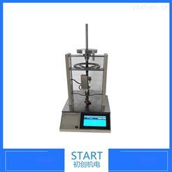 CHAX-01C地板凹陷度测量仪 凹陷试验机