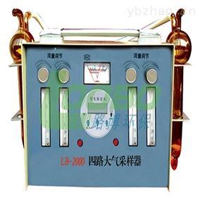 LB-2000四路大气采样器