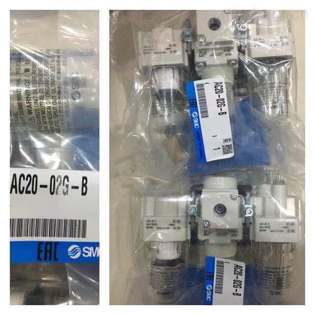 日本SMC冷冻式空气干燥机,IDFA4E-23