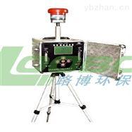 LB-120B智能大气综合采样器