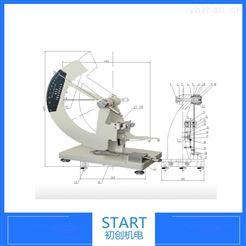 CHSL-A机械式纸张撕裂度仪