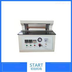 RFY-01A热封仪 薄膜热封强度测试仪