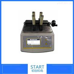 CHNJ-02防盗瓶盖扭矩仪 GB/T17876