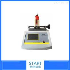 CHNJ-02瓶盖扭力仪 药瓶扭矩测定仪