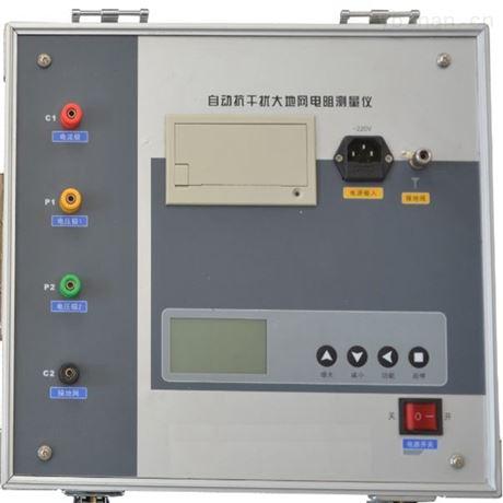 5A变频大地网接地电阻测量仪