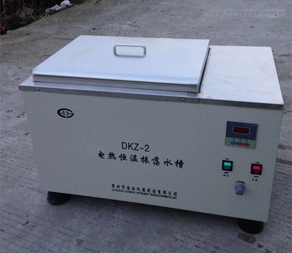 电热恒温振荡水槽