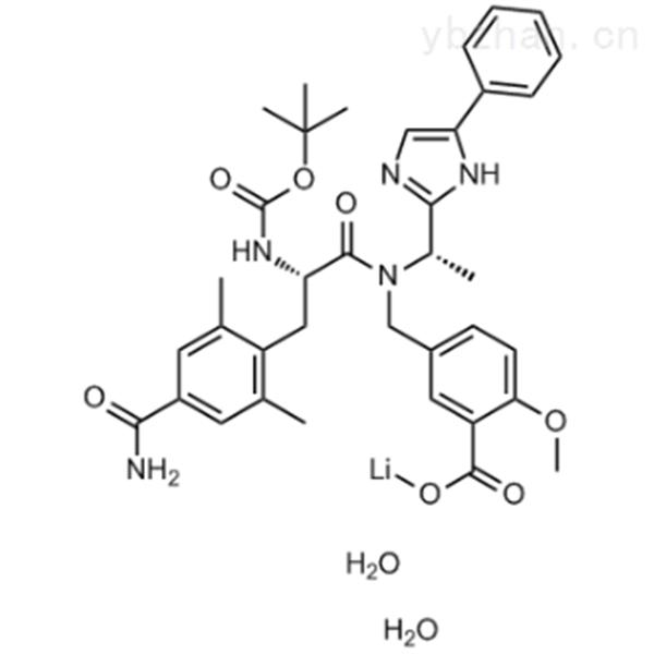 lithium 5-(((S)-2-((tert-butoxycarbonyl)amino)-3-(4-carbamoyl-2,6-dimethylphenyl)-N-((S)-1-(5-phe...