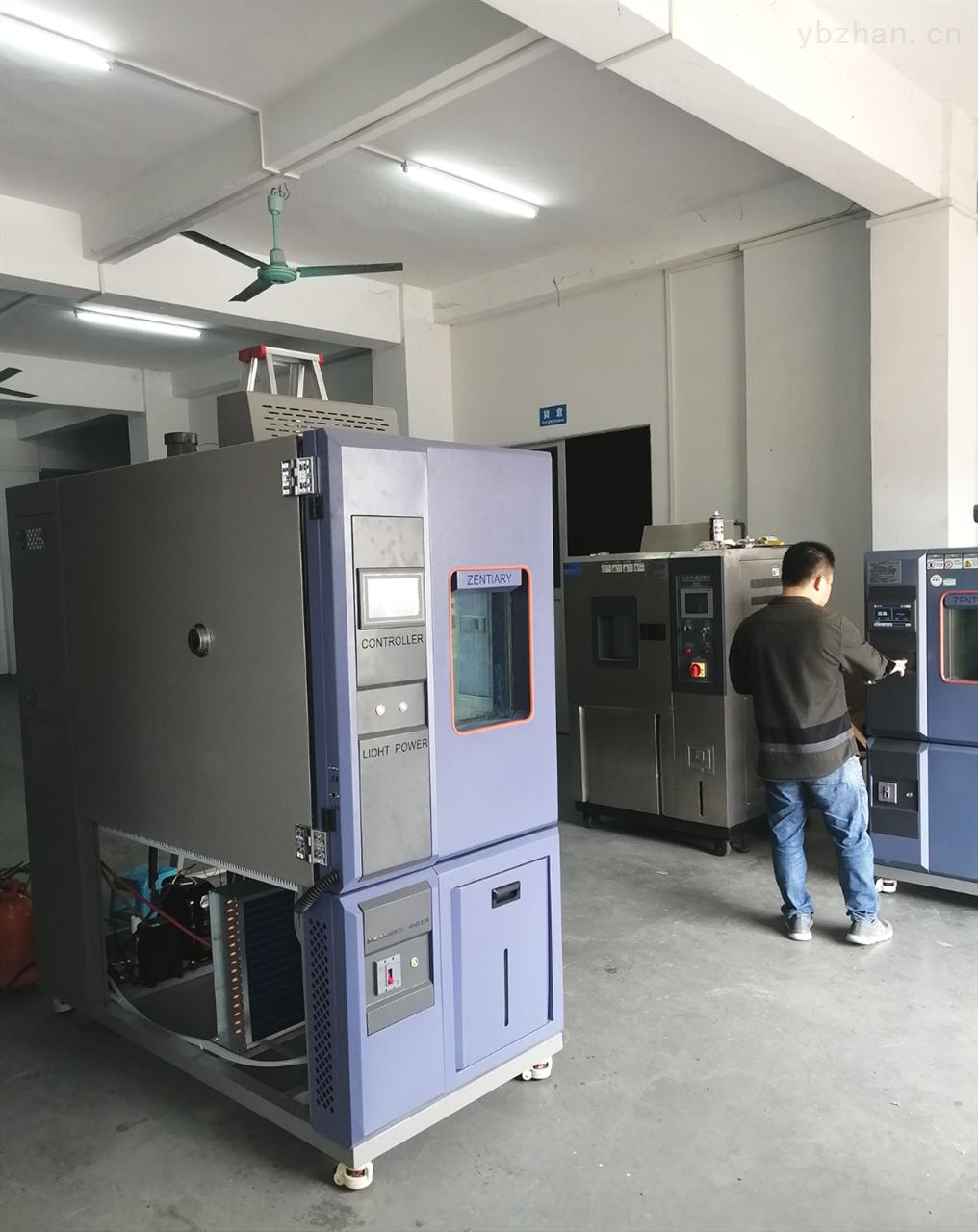 抗冻性干燥收缩冻融试验机