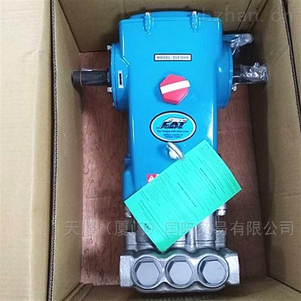 水处理设备美国CAT泵猫牌3531HDS高压柱塞泵