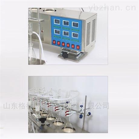 氨氮蒸馏仪
