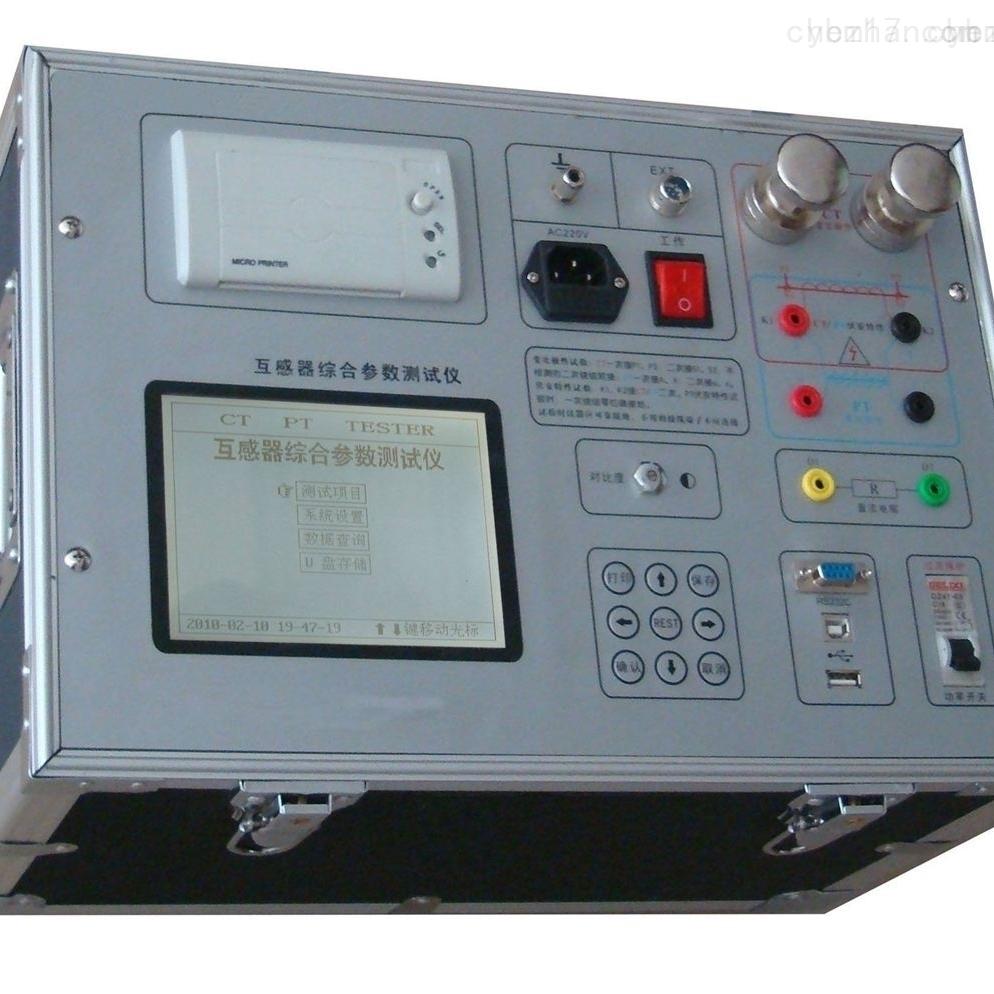 辽宁省承试电力设备互感器综合参数测试仪