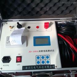 牡丹江市100A智能回路电阻测试仪